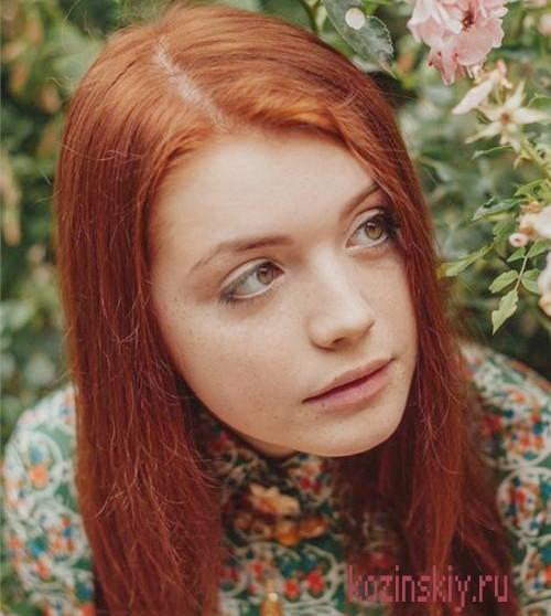 Девушка Славка