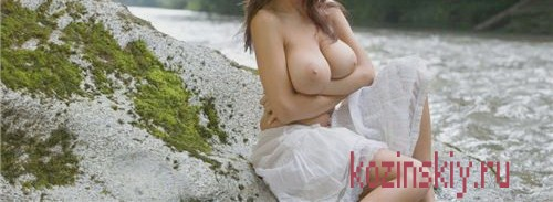 Шалава Авигея фото без ретуши