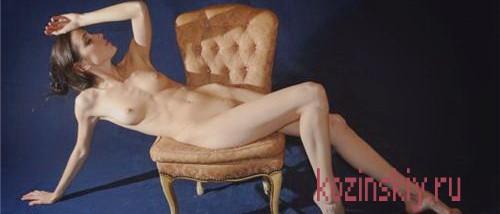 Проститутка Иржина