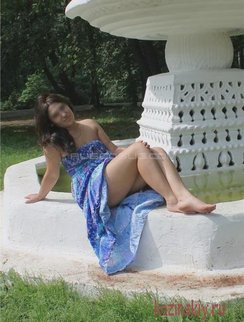 Шалава Сабри реал фото