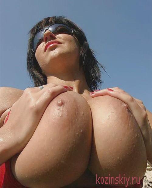 Проститутка сонечка 67