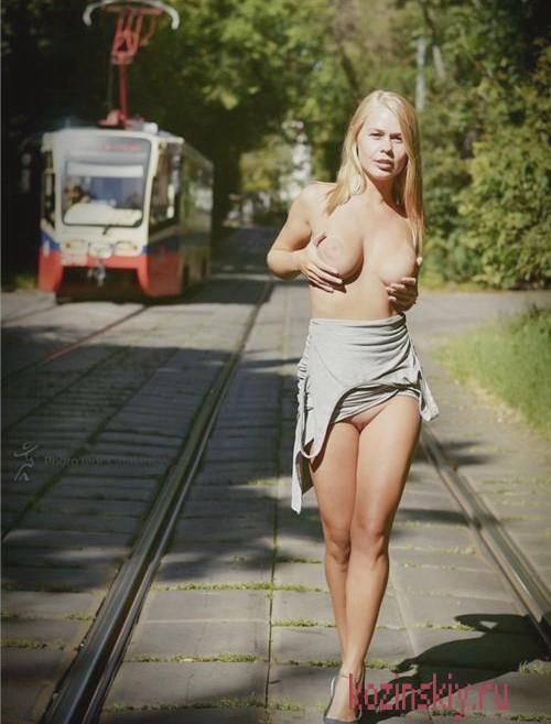Проститутка Милица реал фото