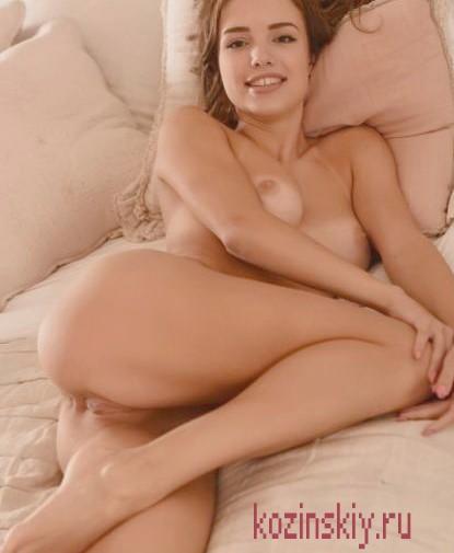Проститутка Даринка фото мои